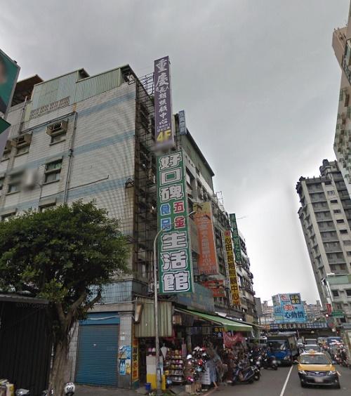 新北市私立重慶老人長期照顧
